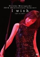 I wish_