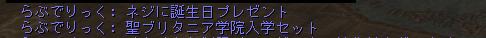 5プレゼント