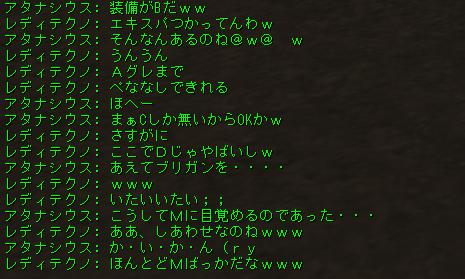 2まじドM