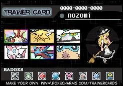 trainercard-nozomi (1)