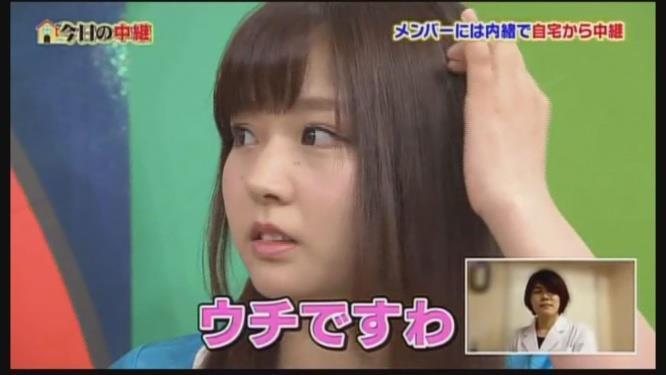 彩乃なな001