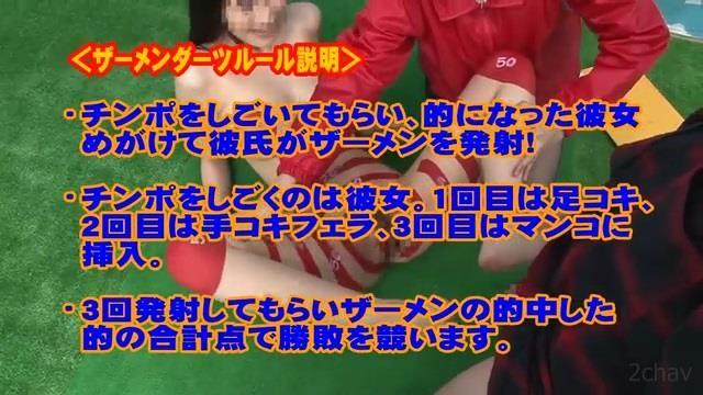第1回 青空ザーメンダーツ選手権.mp4_000010276