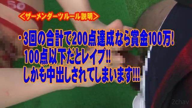 第1回 青空ザーメンダーツ選手権.mp4_000015982
