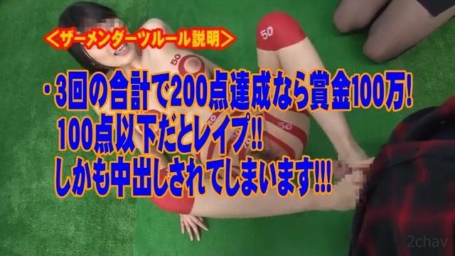 第1回 青空ザーメンダーツ選手権.mp4_000020186