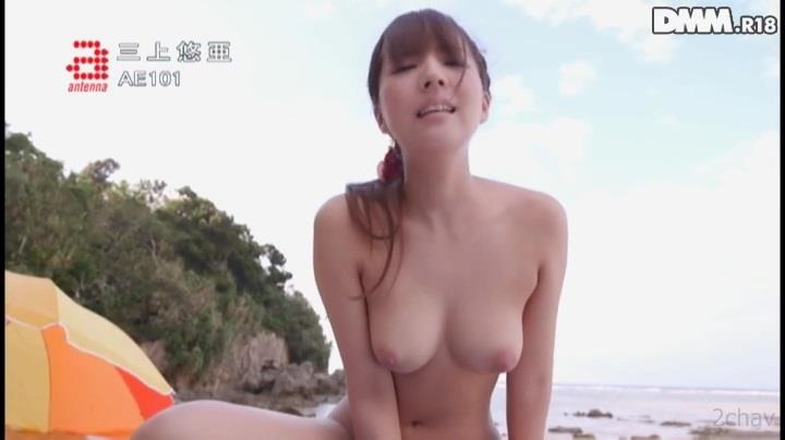 ALL NUDE 三上悠亜.mp4_000049649