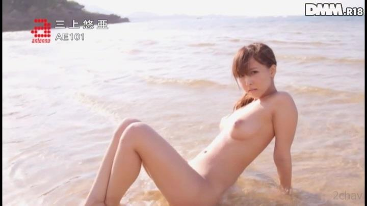 ALL NUDE 三上悠亜.mp4_000053253