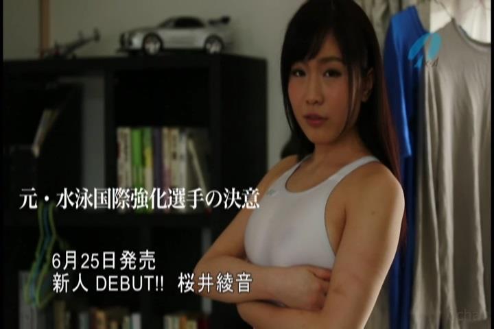 桜井綾音.wmv_000033566