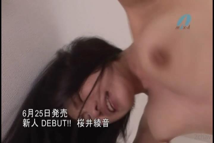 桜井綾音.wmv_000037570