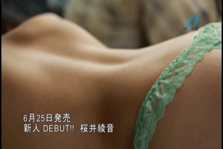 桜井綾音.wmv_000054654