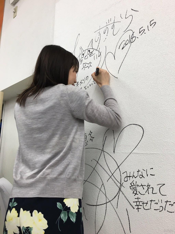 鈴村あいり004
