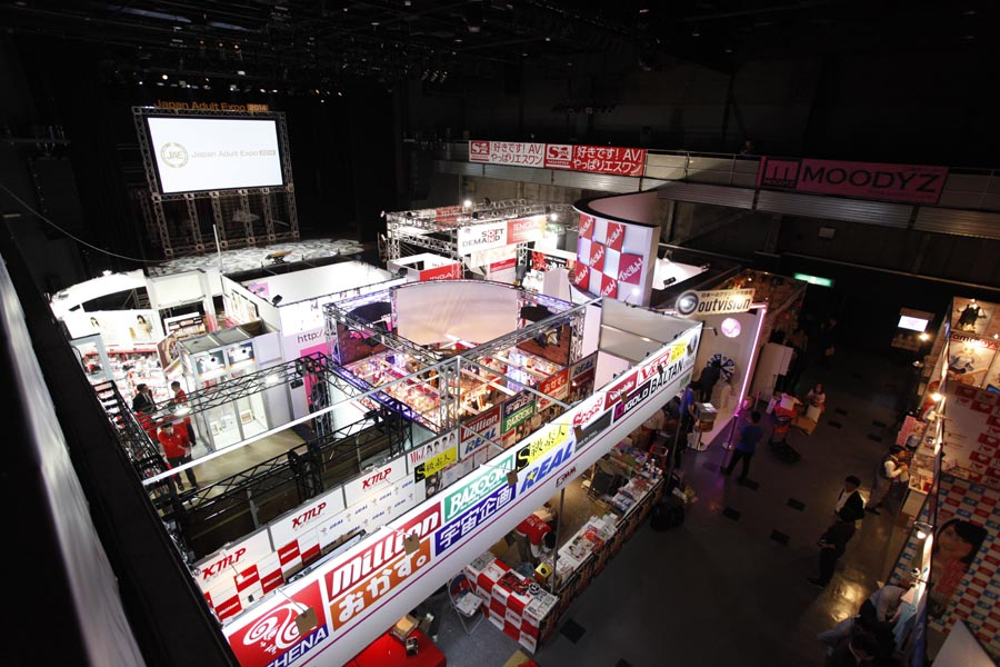 Japan Adult Expo2016が開催決定!イメージガールはこの3人!