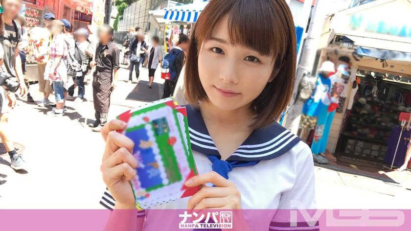 コスプレカフェナンパ 05 in 千駄ヶ谷 ゆか 19歳 コスプレカフェ店員