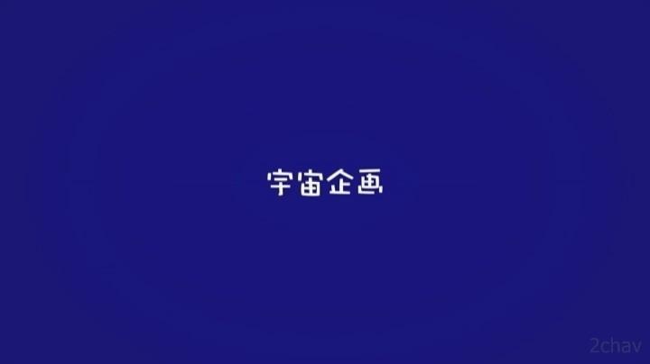 結城あい菜.mp4_000000133