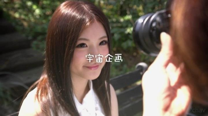 結城あい菜.mp4_000000934