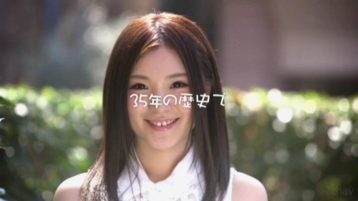 結城あい菜.mp4_000002002