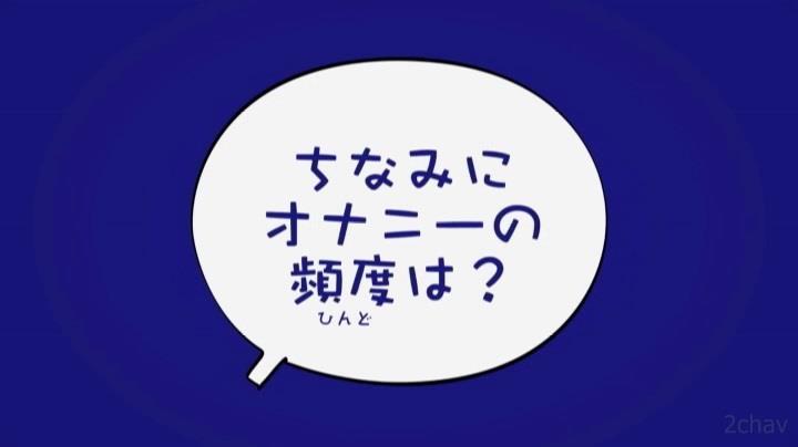 結城あい菜.mp4_000046046