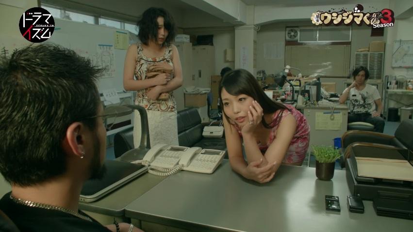 ウシジマくん出演AV女優002