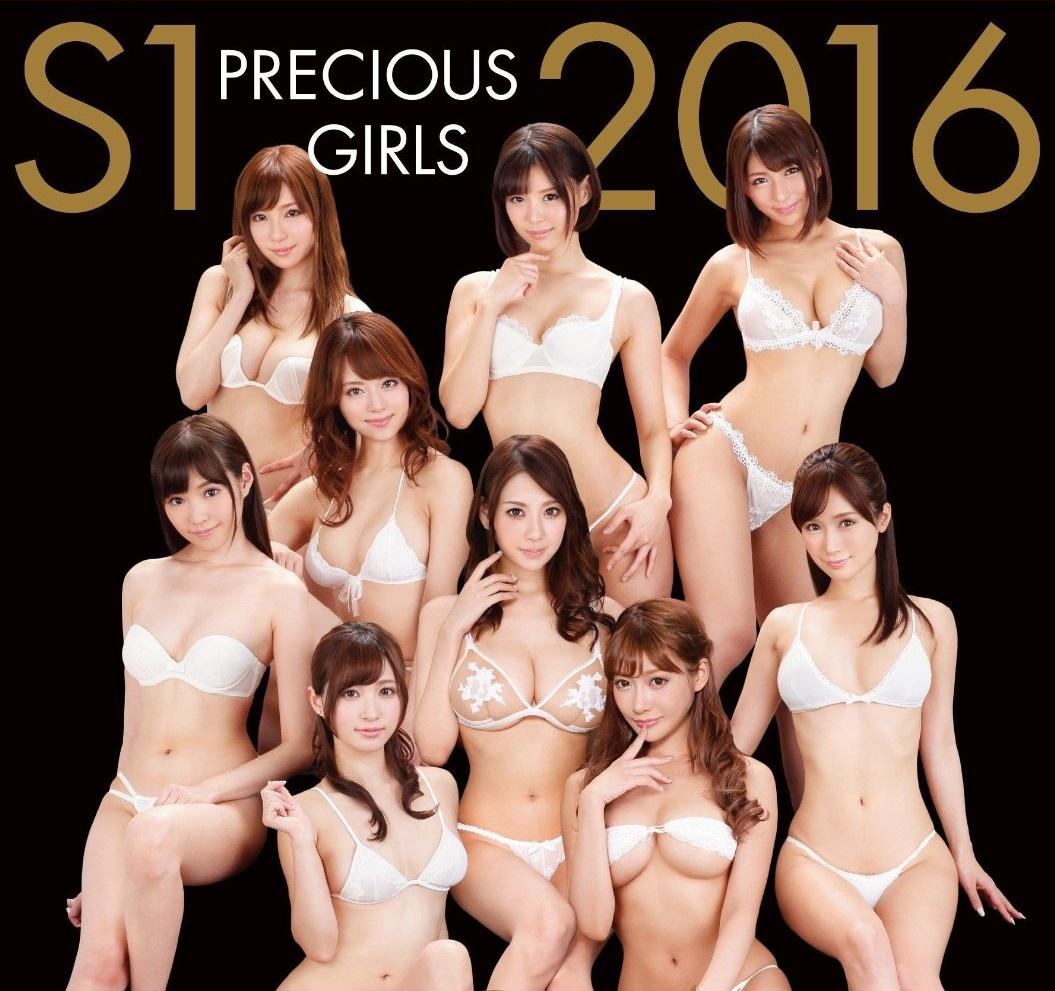 S1 PRECIOUS GIRLS 2016エスワン24時間!!
