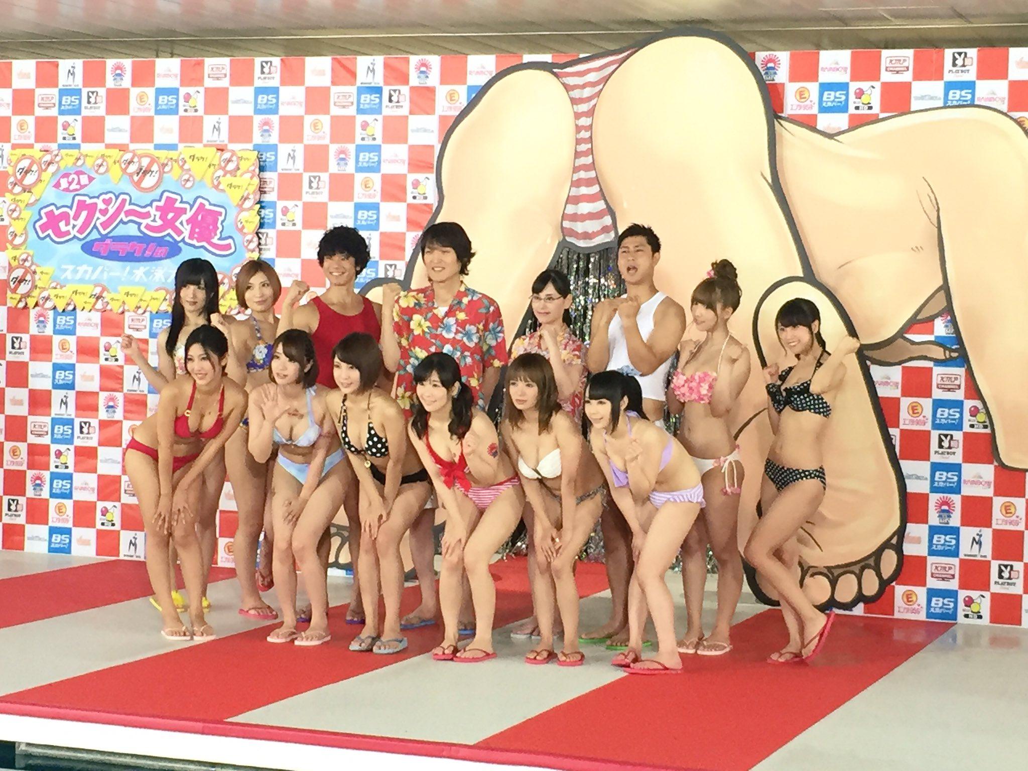 第二回セクシー女優ダラケ! のスカパー!水泳大会004