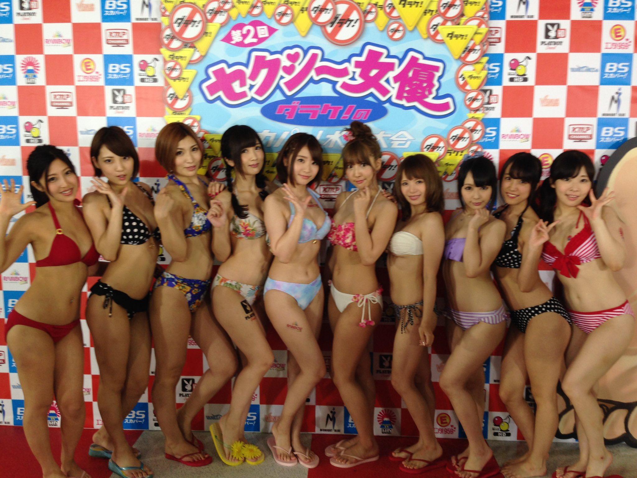 第二回セクシー女優ダラケ!のスカパー!水泳大会001