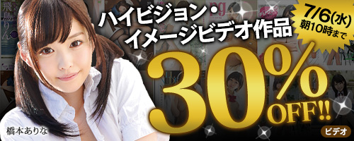 HDイメージビデオ作品30