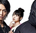 映画闇金ウシジマくん04