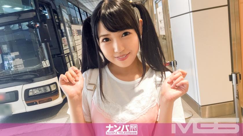 バスターミナルナンパ 01 in 新宿 チームH リコ 20歳 フリーター