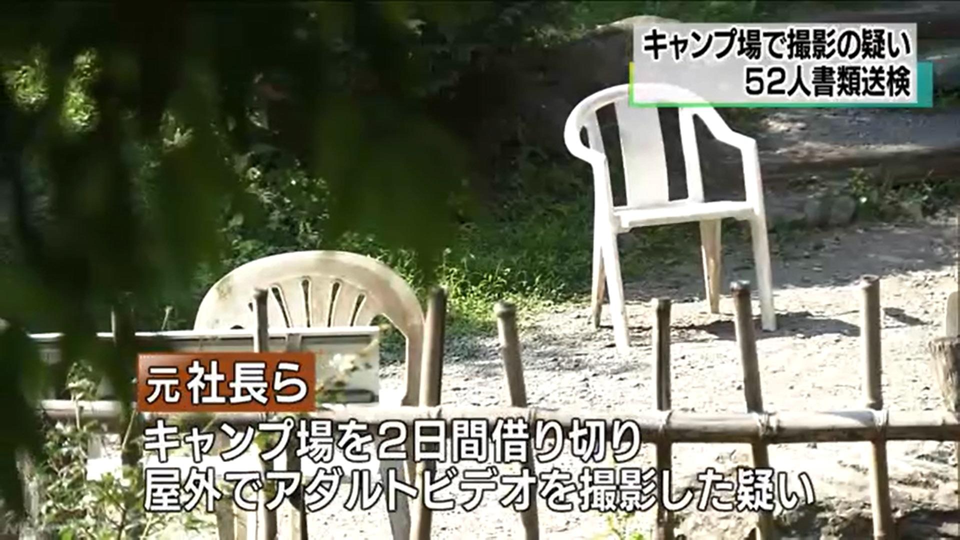 きゃぷ002