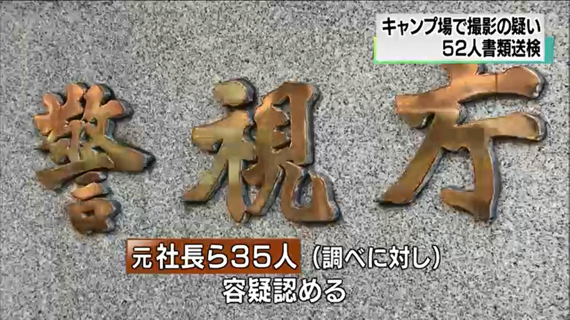 きゃぷ003