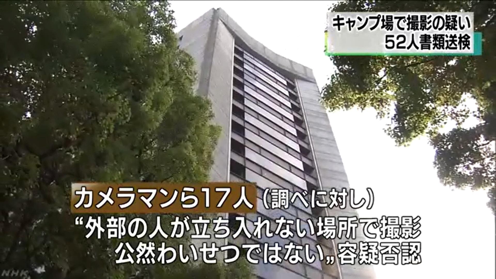 きゃぷ004