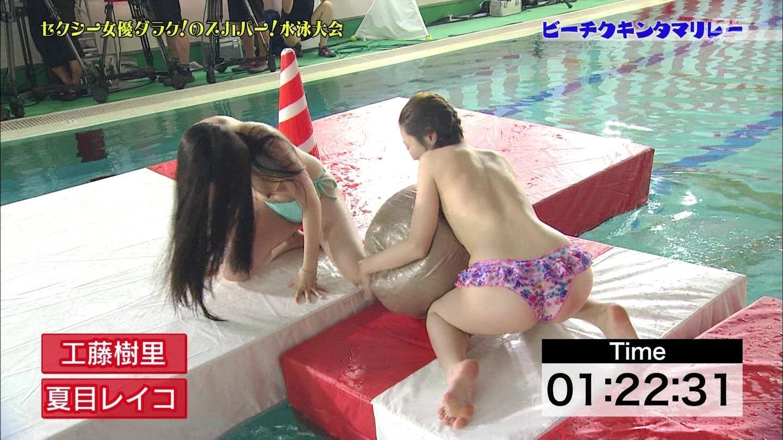 水泳大会023