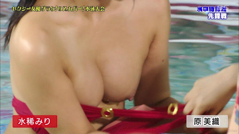 水泳大会099