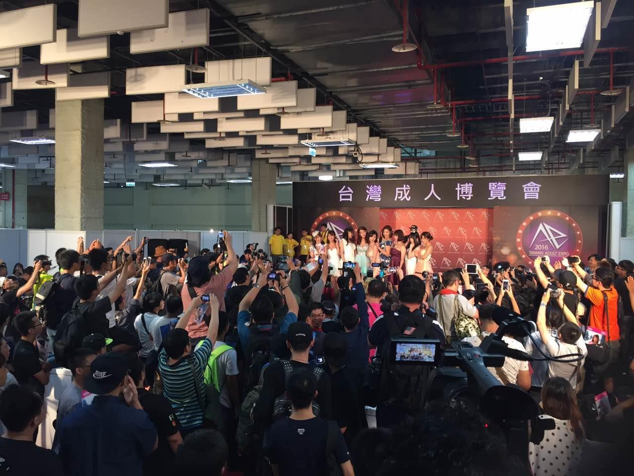 台湾アダルトエキスポ008