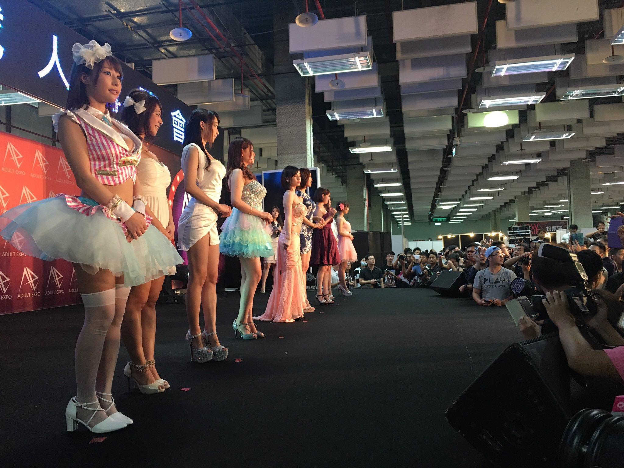 台湾アダルトエキスポ014