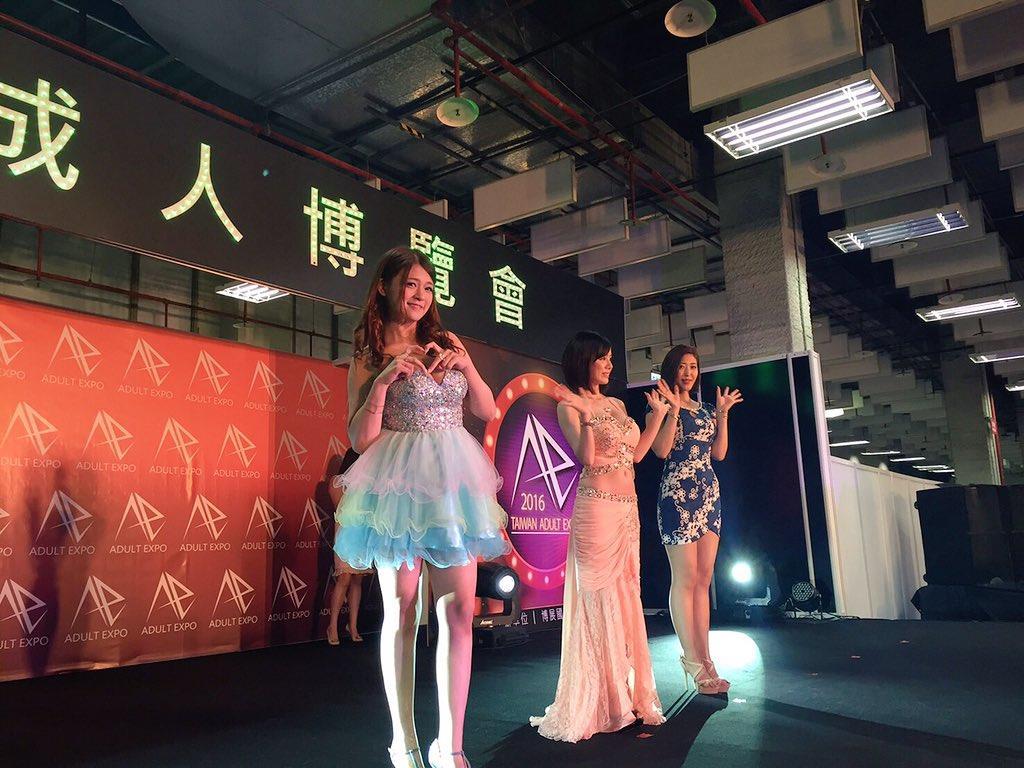 台湾アダルトエキスポ015