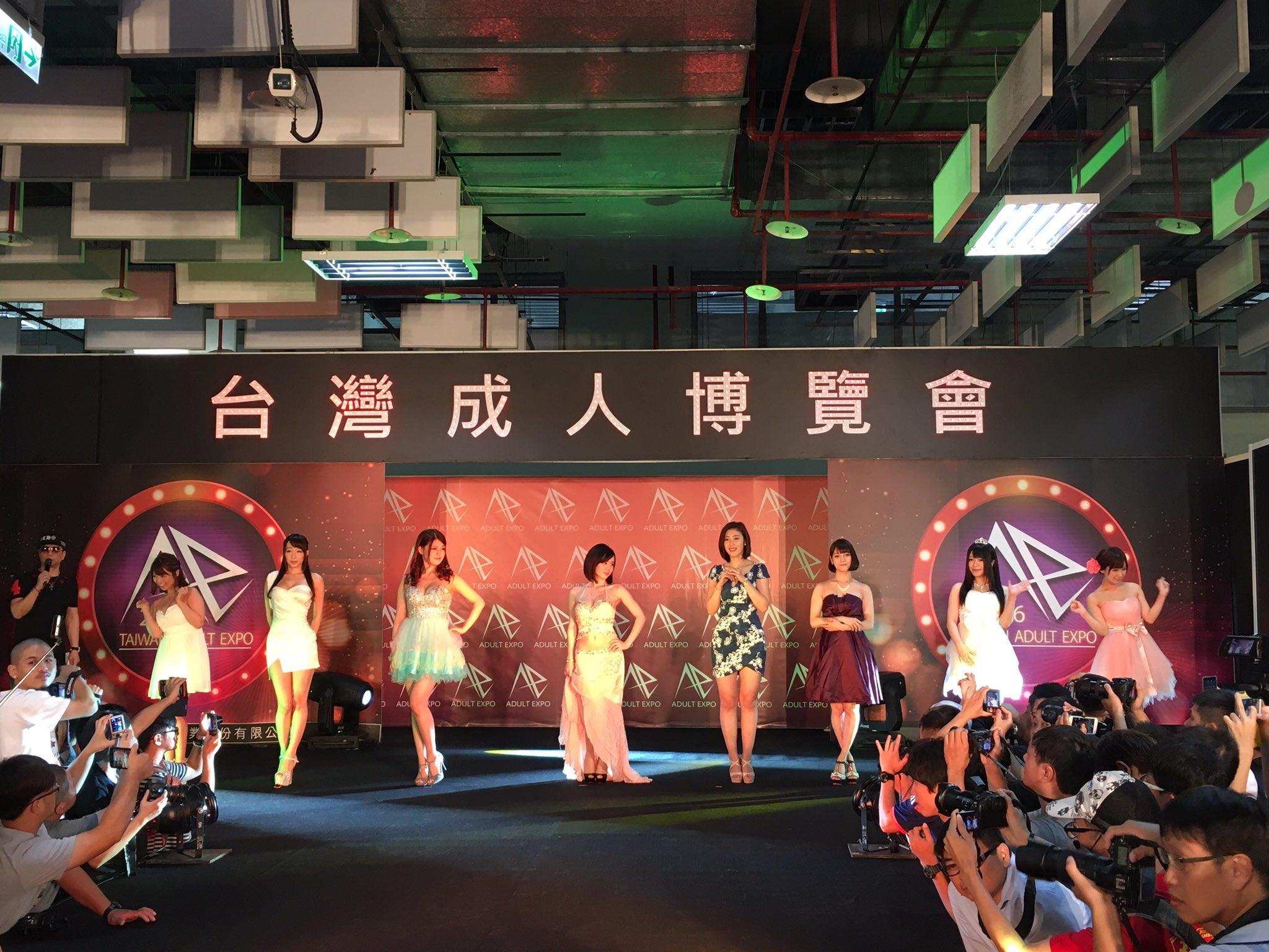 台湾アダルトエキスポ017