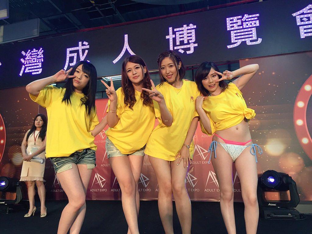 台湾アダルトエキスポ019
