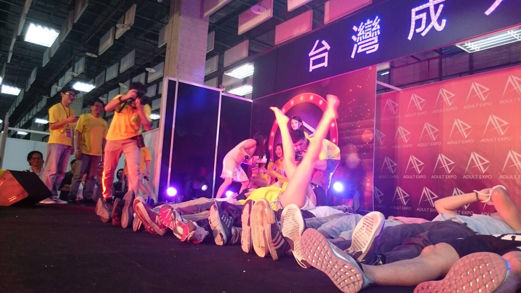 台湾アダルトエキスポ020