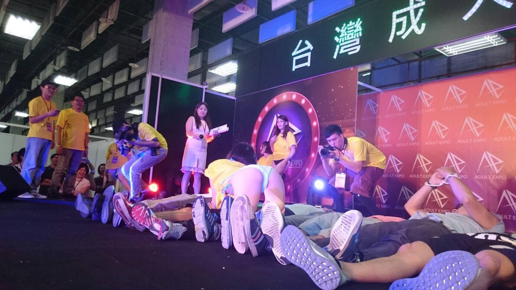 台湾アダルトエキスポ021