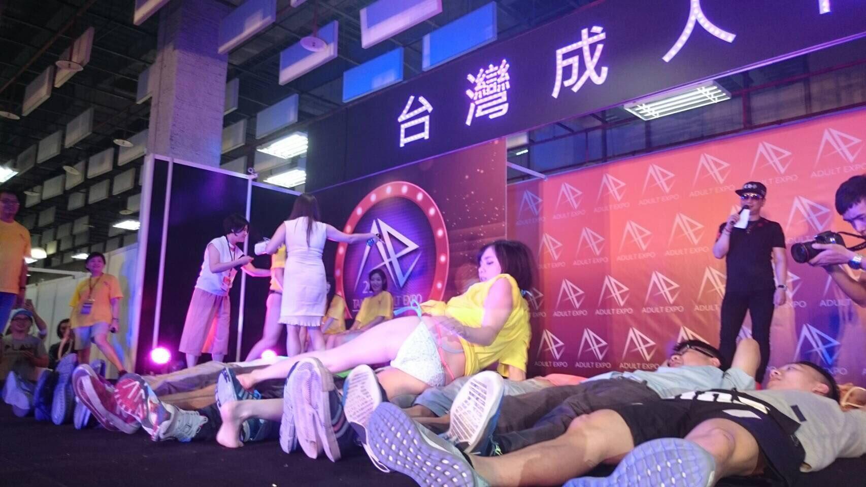台湾アダルトエキスポ022