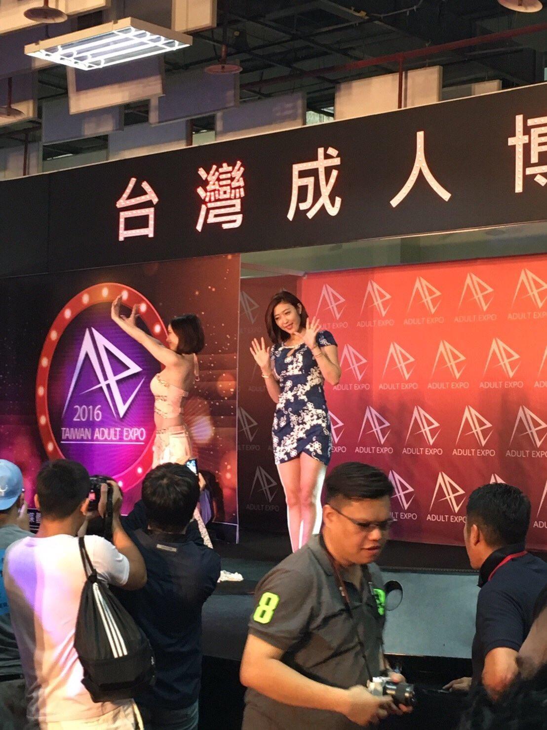 台湾アダルトエキスポ023