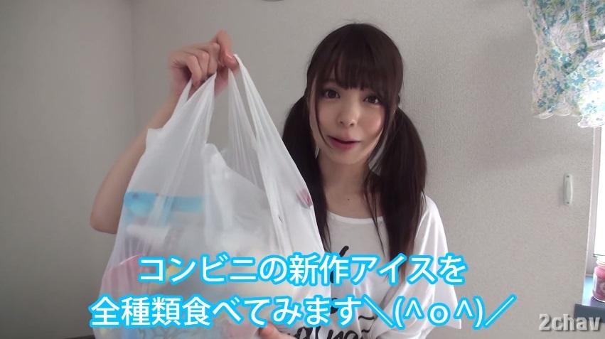 かなめチャンネル003