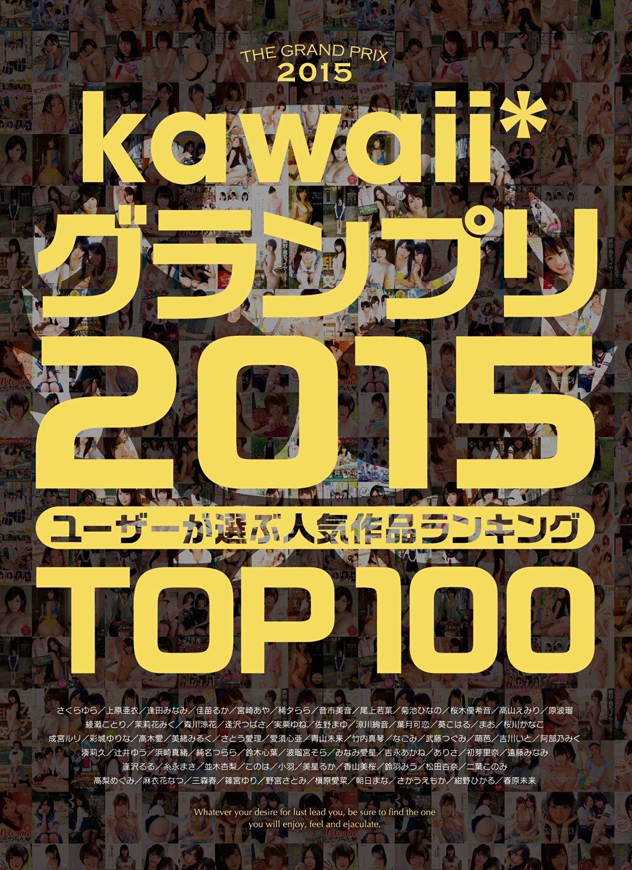 ユーザーが選ぶ人気作品ランキングTOP100