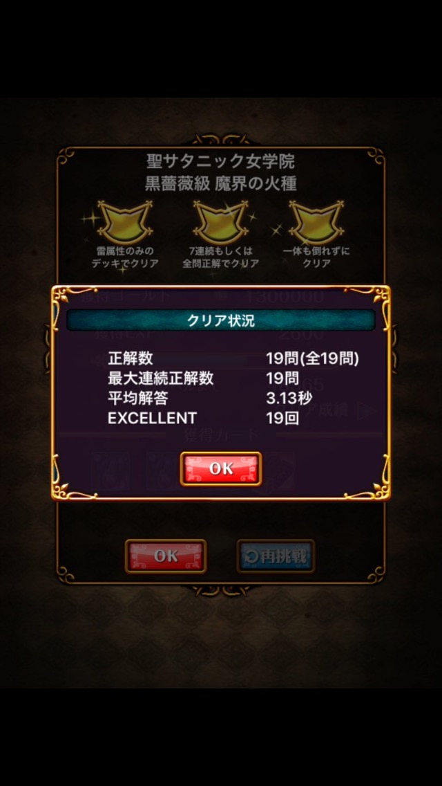 20160514043211e40.jpeg