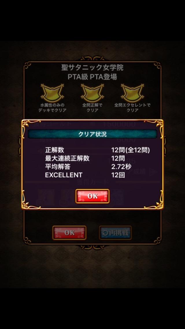 2016051500093112b.jpeg