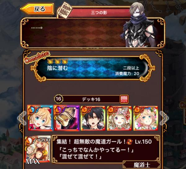 fc2blog_20160709213451454.jpg