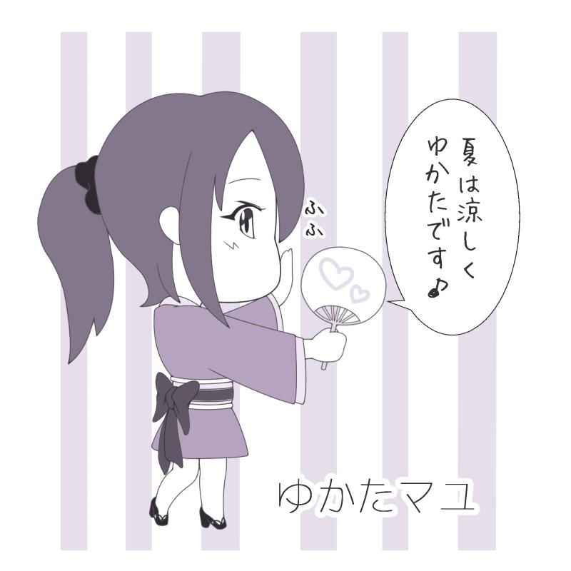 マユ(プチ)01