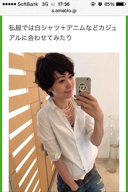 田丸麻紀さん♡