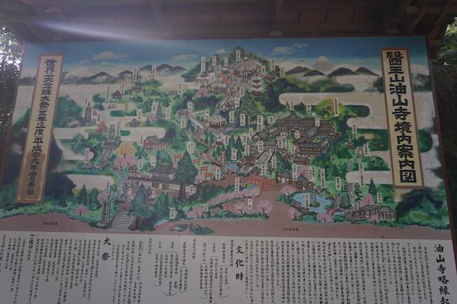 1205油山寺1