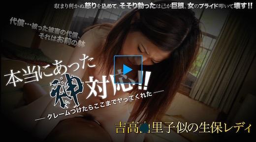冴君麻衣子(倖田りな)トリプルエックス2